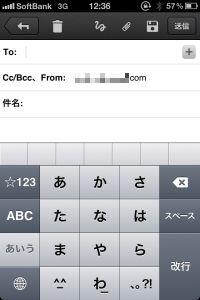 20120330_Gmail01.jpg