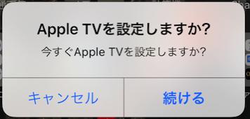 AppleTV4G005