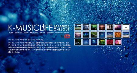 k-musiclife.jpg