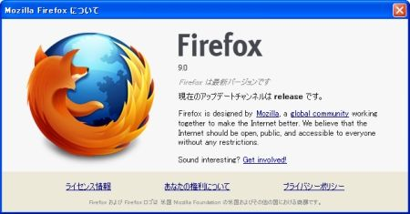 20111221_FF9.jpg