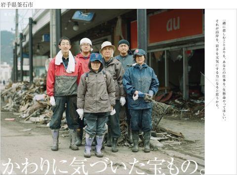 20110415Noroshi02.jpg