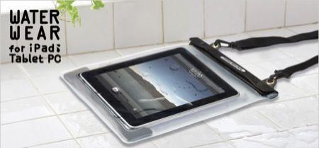 iPad_Case_Bath.jpg