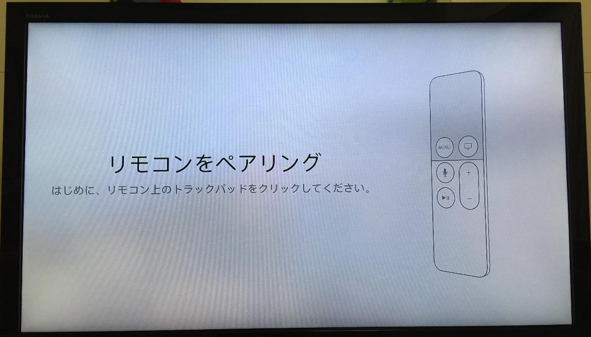 AppleTV4G001