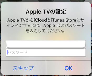 AppleTV4G006