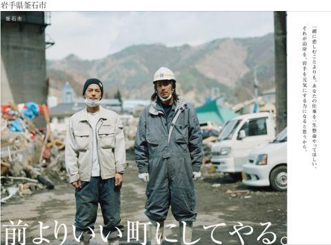 20110415Noroshi01.jpg