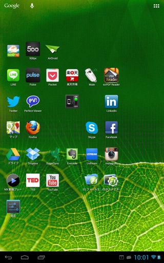 Screenshot 2012 10 28 10 01 35re