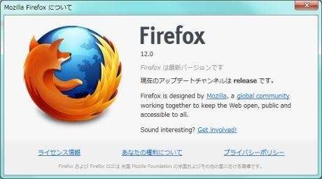 20120426_FF12.jpg