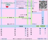 0B32D928-AD57-40FC-9093-7CB01B32F1AB