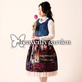 heavenlygarden
