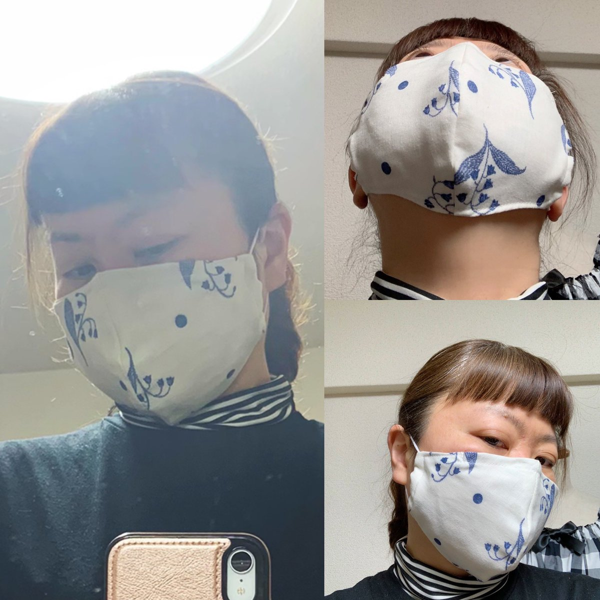型紙 百合子 マスク