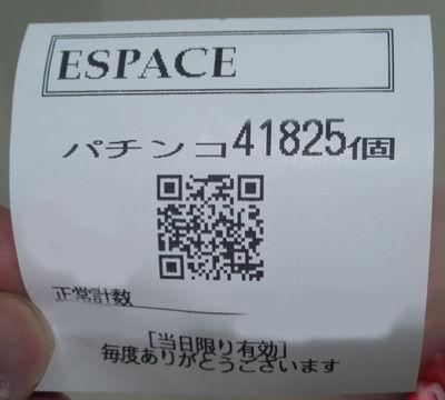 DSC_0523