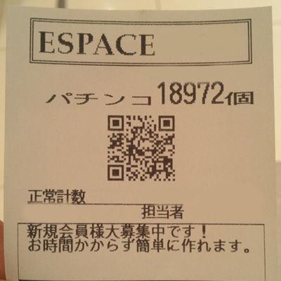 DSC_0608