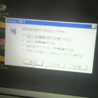 7d739ad1.jpg