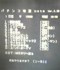 85eedd7f.jpg