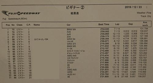 DSC_3196