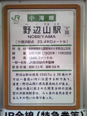 9d5663da.jpg