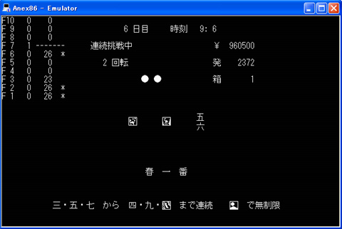 b023acf6.jpg