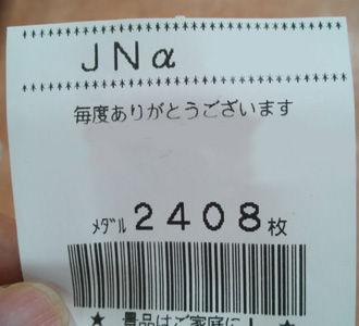 DSC_0778