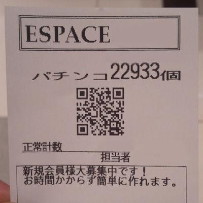 DSC_0603