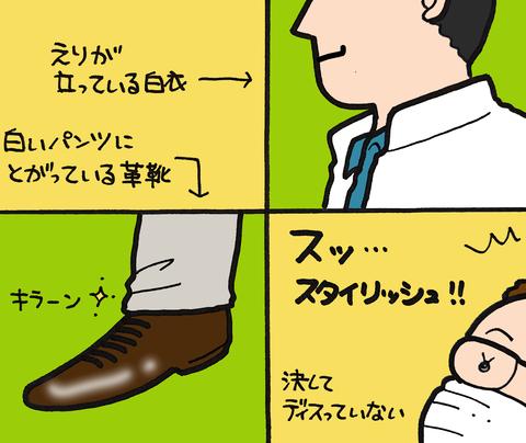 sketch-1593499755490
