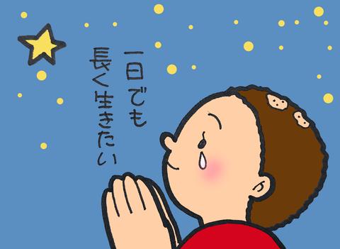 sketch-1581853450274