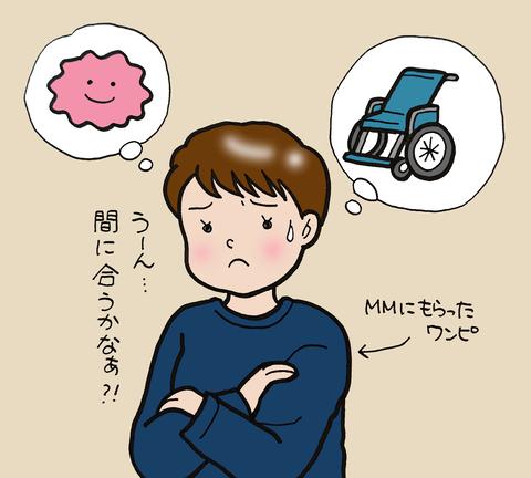 sketch-1607318044579