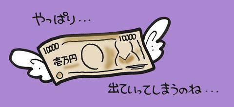 sketch-1593499850600