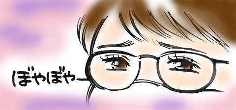 sketch-1602677834379
