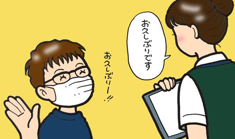 sketch-1599281035811