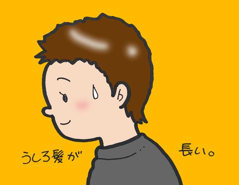 sketch-1597839549236