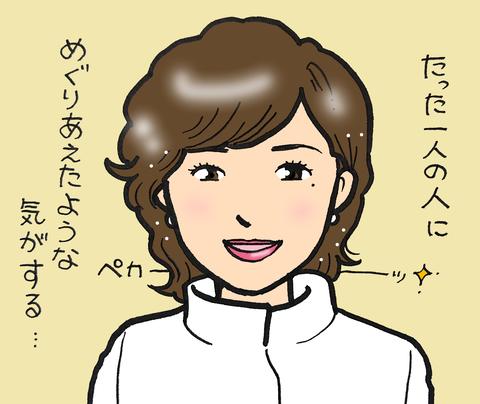 sketch-1594966462186
