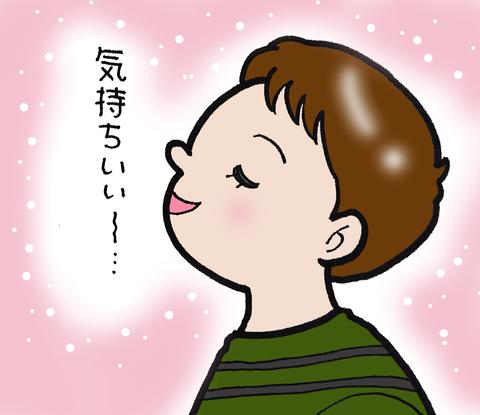 sketch-1602322912187