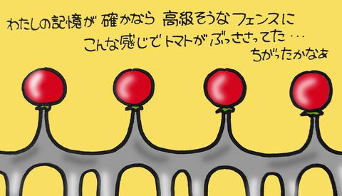 sketch-1594963468077