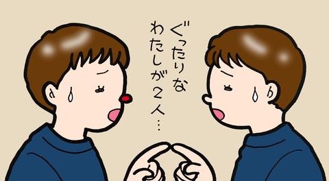 sketch-1601802770727