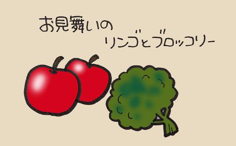 sketch-1606608258865