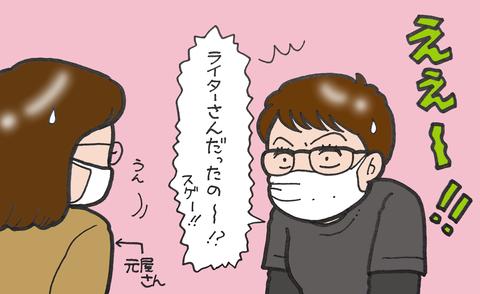 sketch-1603270920462