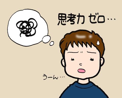 sketch-1601802512067