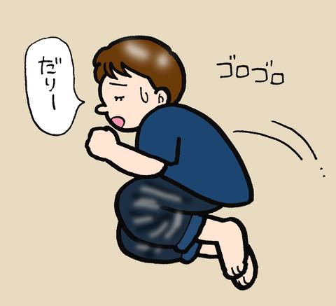sketch-1601802874892