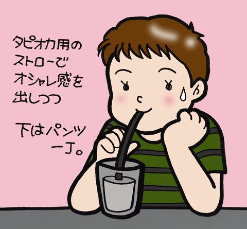sketch-1602322551677