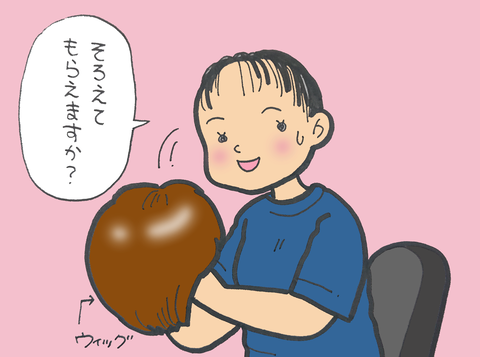 sketch-1597839664798