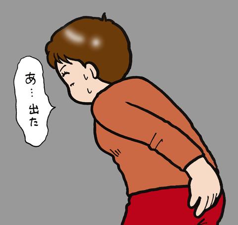 sketch-1602322330789