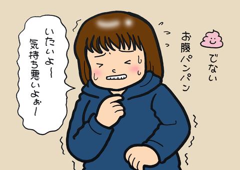 sketch-1598690466472