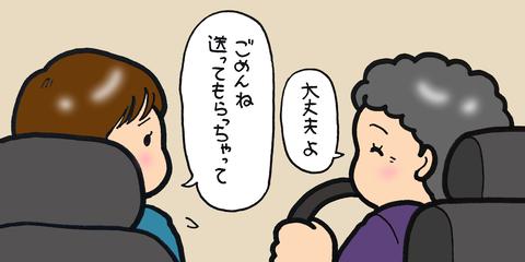 sketch-1598689869577