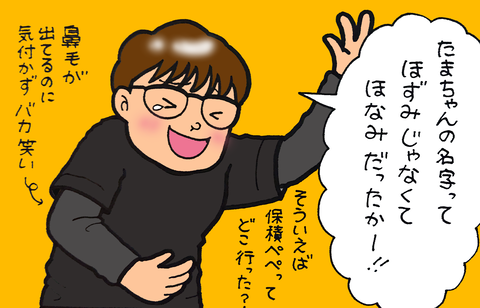 sketch-1581666005895