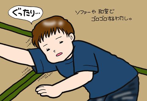 sketch-1601802418190