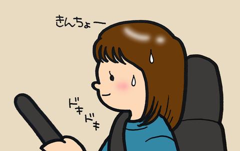 sketch-1598690168174