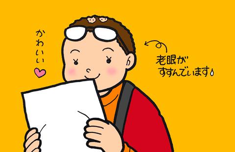 sketch-1581851361788