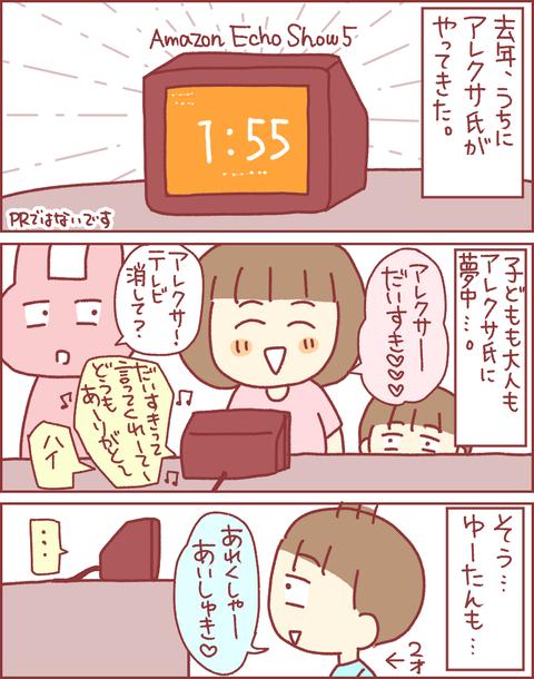 E977F513-382F-49EA-A895-D19D03C61728