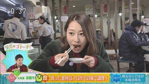 桜井玲香ちゃんが5年ぶり2回目のバラエティソロ出演したけど超かわいくて好評