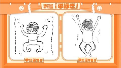 【悲報】中村麗乃さん、足がなくて~手が4本目あるスイマーを描いてしまう…